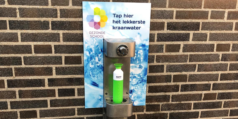 KWTP watertappunt